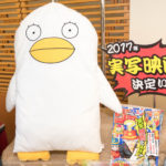 銀魂 プライズ景品まとめ2017年2月~