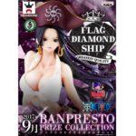 2017年9月に登場!!ワンピース FLAG DIAMOND SHIP BOA.HANCOCK ボアハンコックが登場